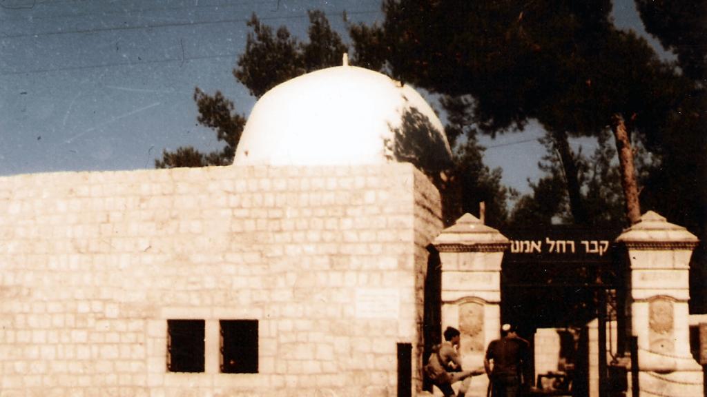 25 שנה להסכם אוסלו:'מבחן הדם' - בית לחם כמקרה בוחן
