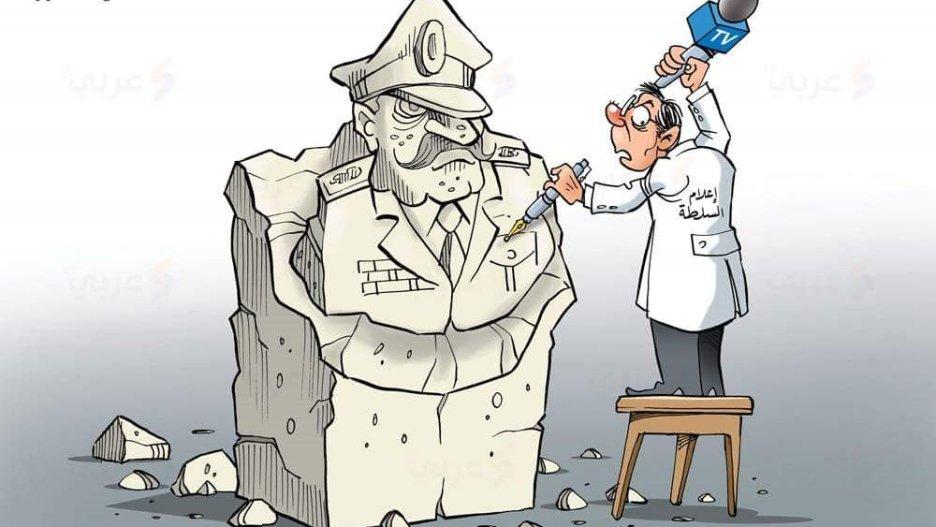 ההתנגדות לעבאס מובילה להקמת אש