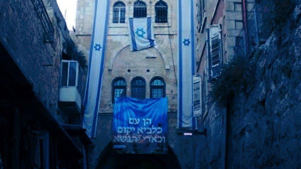 קמפיין פלסטיני נגד מכירת בתים ליהודים