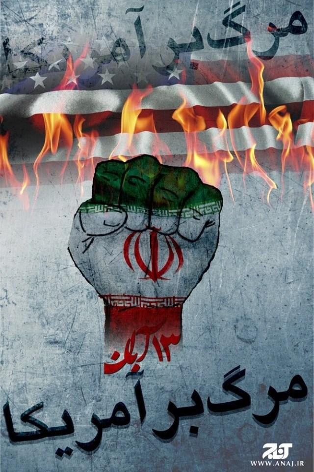 מוות לאמריקה - כרזה איראנית בנושא