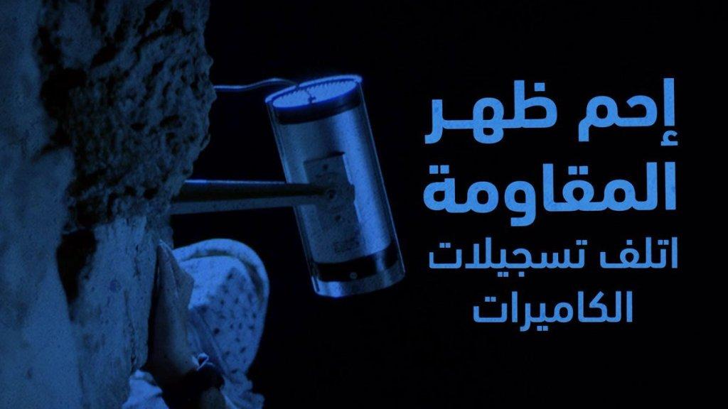 על רקע המתיחות בדרום ובצפון: חמאס מנסה להצית את השטח