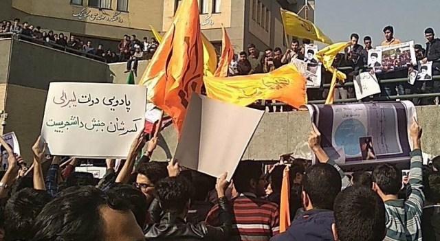 הפגנות מול הביסג' ושל הביסג' באיראן