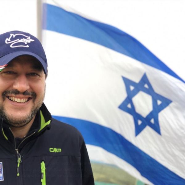 ביקור סלביני - טוב לישראל