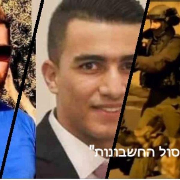 גל הפיגועים: עבאס חושש ממבצע ישראלי באזור רמאללה