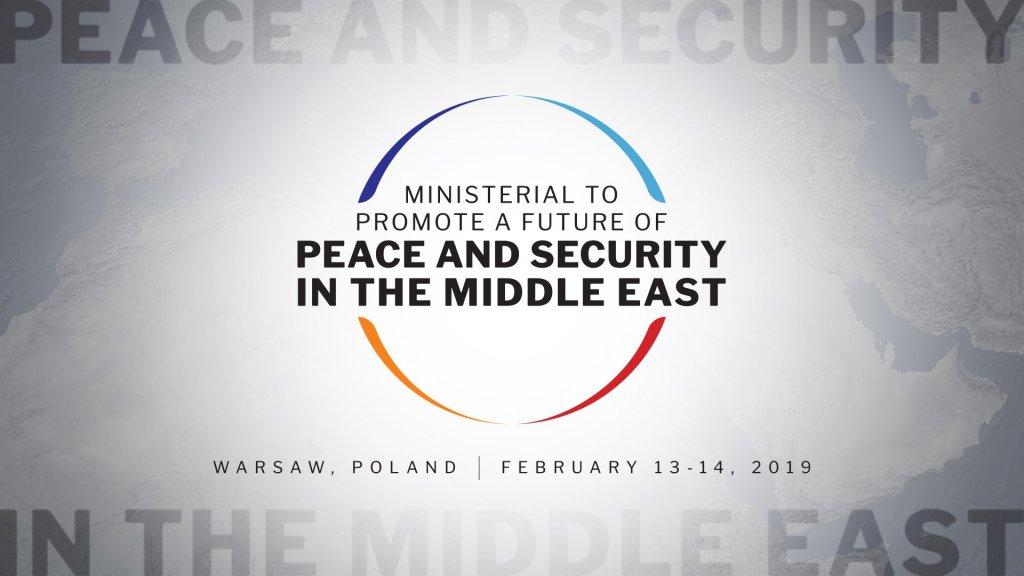 """""""טיפשים בוורשה"""" : ביקורת איראנית נוקבת על פולין הצפויה לארח כינוס """"אנטי-איראני"""""""