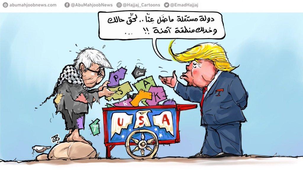 הערכה: סעודיה מחזיקה את המפתחות לתכנית טראמפ