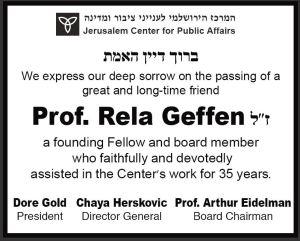 """המרכז הירושלמי לענייני ציבור ומדינה מרכין את ראשו לזכרה של פרופ' גפן ז""""ל"""