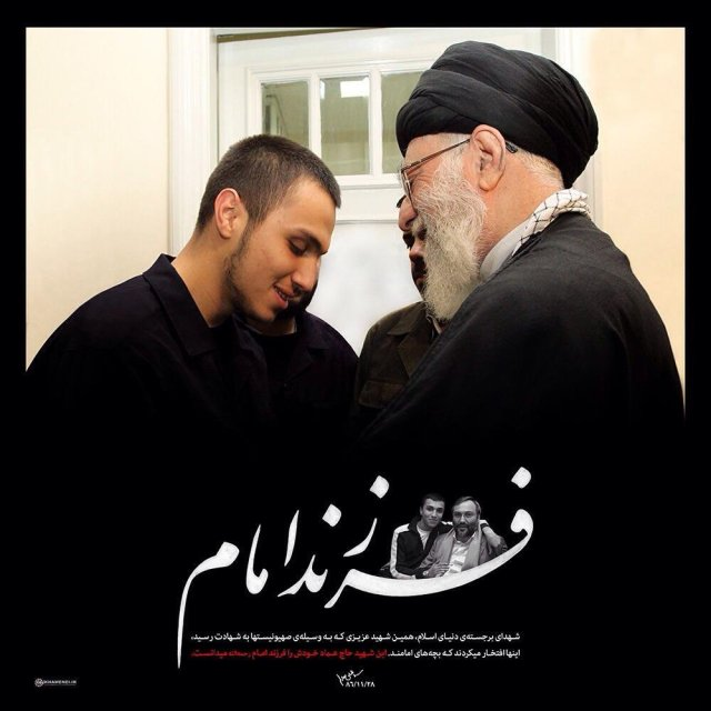 The Supreme Leader receives Jihad Mughniyeh after his father's death (Khamenei Twitter). In January 2015, he was serving as a Hizbullah commander on the Golan when he was assassinated.