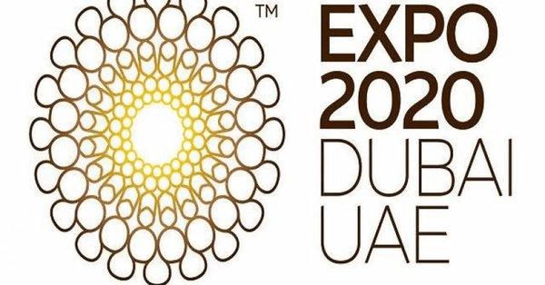 """הלוגו הרשמי של תערוכת """"אקספו 2020"""" בדובאי"""