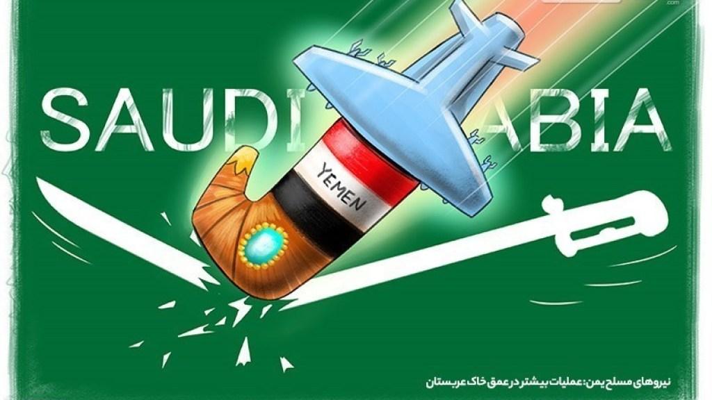מנהיג איראן: