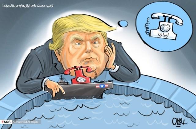 (קריקטורה : נושאת הטלפונים של טראמפ – אני רוצה שהאיראנים יתקשרו אלי אבל ג'ון קרי אומר להם לא להתקשר[4]).