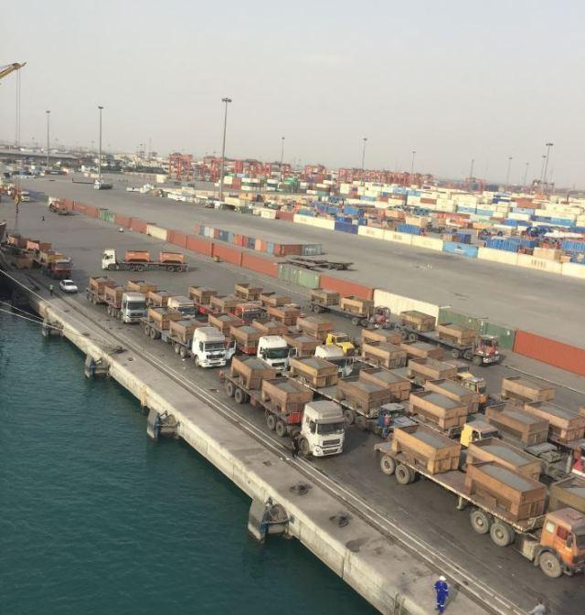 עיר הנמל הגדול באיראן, רג'איי שה, גוגל