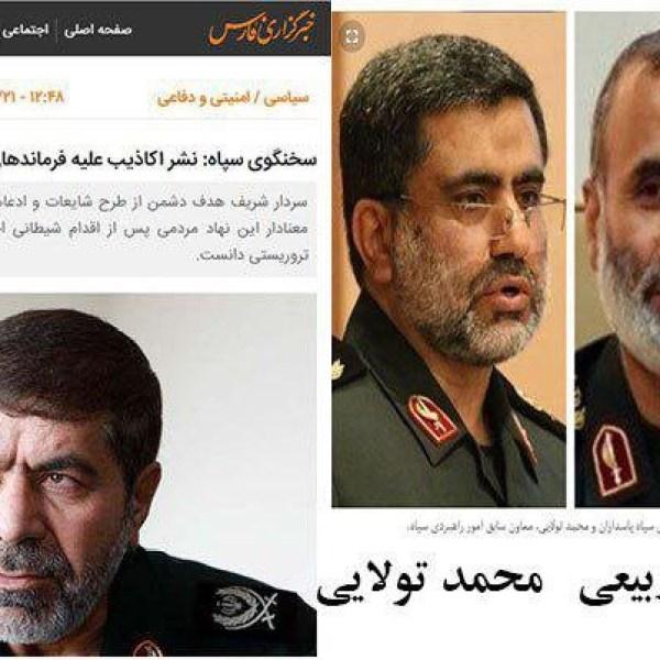דיווח באיראן: נעצר מי שסייע להברחת ארכיון הגרעין