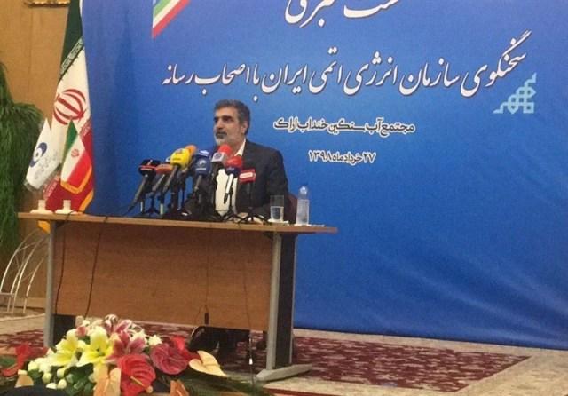 מסיבת העיתונאים באראק, איראן