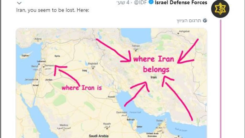 """איראן מציגה – זה ה""""עומק האסטרטגי"""" שלנו"""