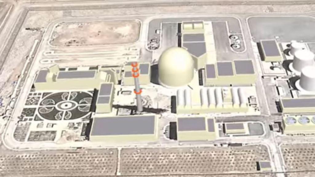 איראן בדרך להפעלה מחדש של הכור באראק