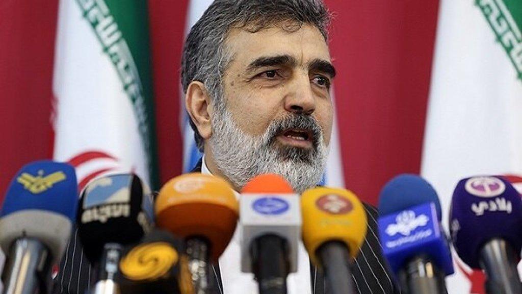 איראן מודה: חצינו את רף העשרת האורניום