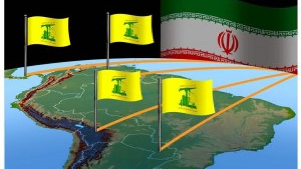 ברזיל שוקלת להכריז על החיזבאללה כארגון טרור