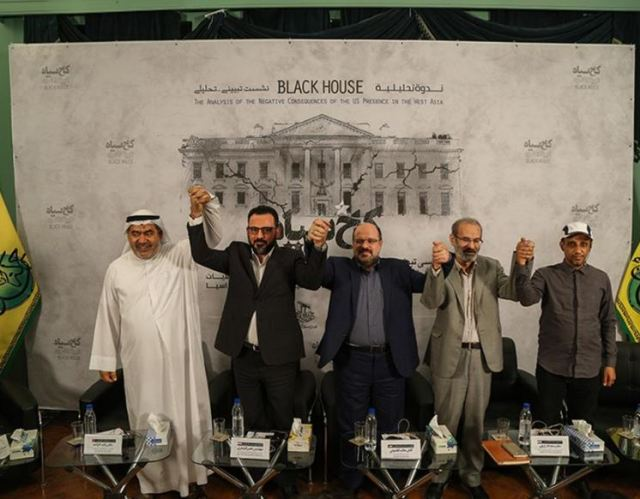 """מסיבת עיתונאים עם פעילים מתימן והרש""""פ תחת הכותרת """"הבית השחור"""""""