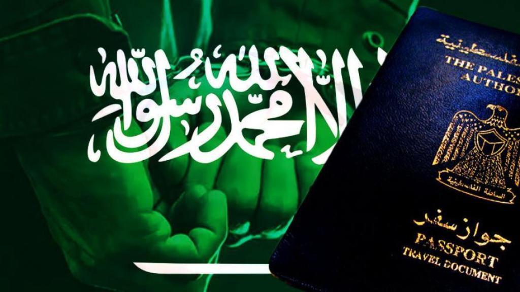 סעודיה מפנה עורף לחמאס