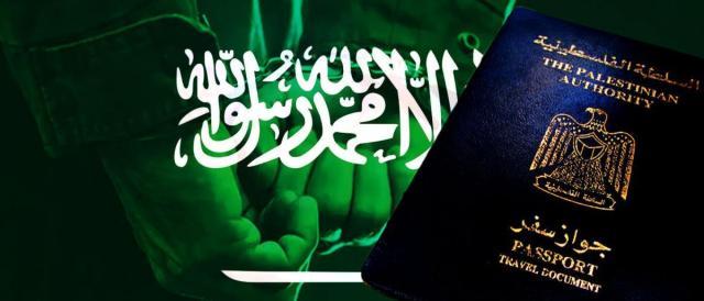 """סעודיה נגד חמאס - מהלך מתואם של ישראל וארה""""ב ?"""