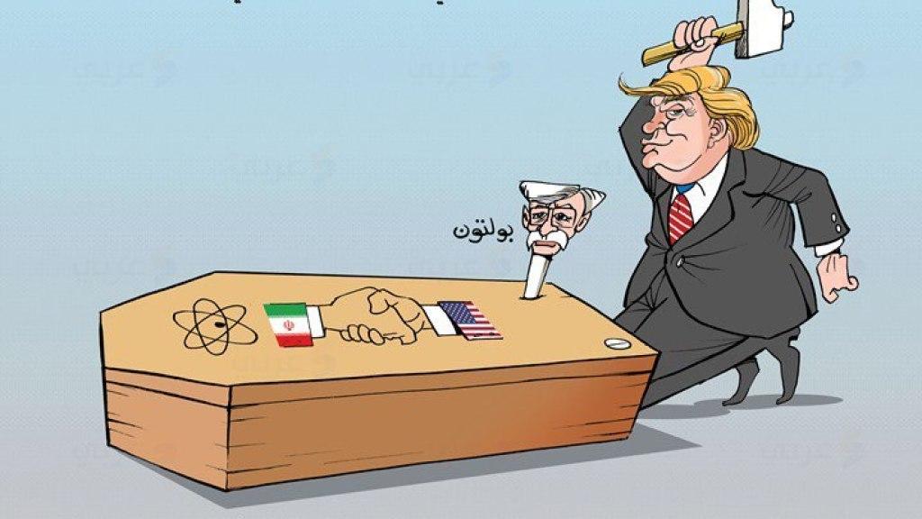התגובות באיראן לפיטורי בולטון מאופקות