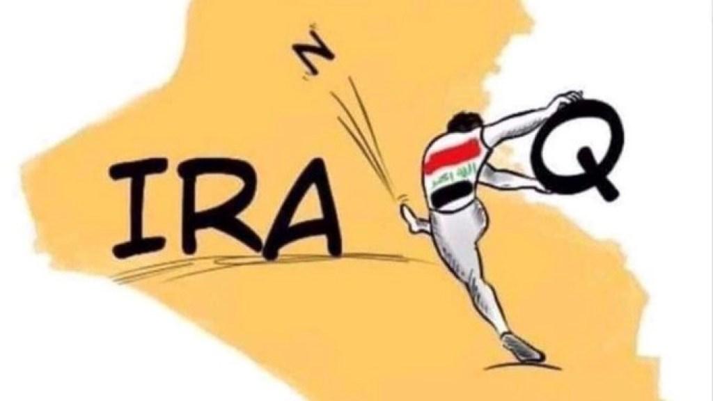 """""""מתוך רגישות רבה""""– איראן עוקבת אחר ההפגנות בעיראק"""