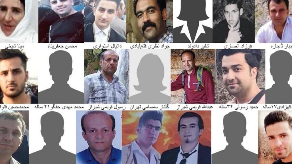 """איראן: """"על משפחות ההרוגים לשלם את מחיר התחמושת שהרגה אותם"""""""