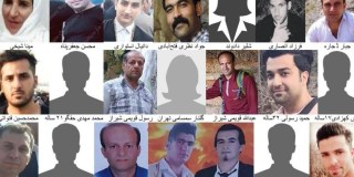איראן:
