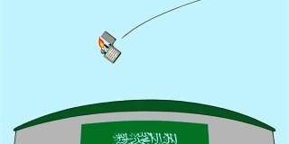 רוחאני במסר מפייס לסעודיה; מאמר מערכת מאיים בהתקפה נוספת על שדות הנפט