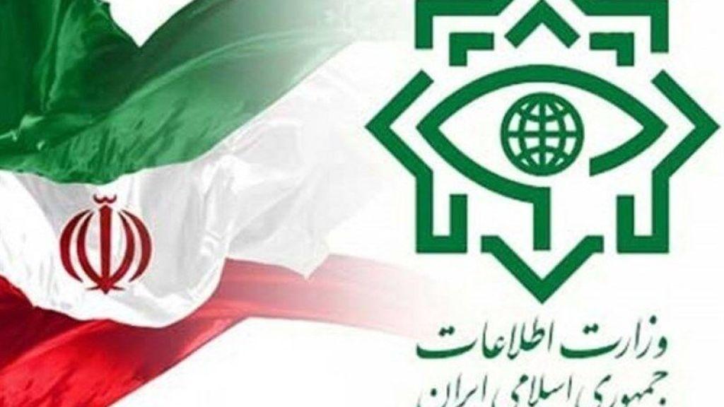 איראן: נחשפה רשת שתכננה הפגנות בסופ