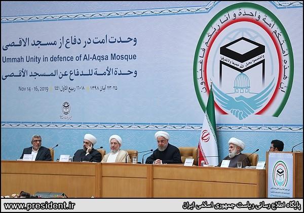 """רוחאני בכינוס """"ועידת האחדות האסלאמית"""" – """"להגנה על מסגד אלאקצא[4]."""