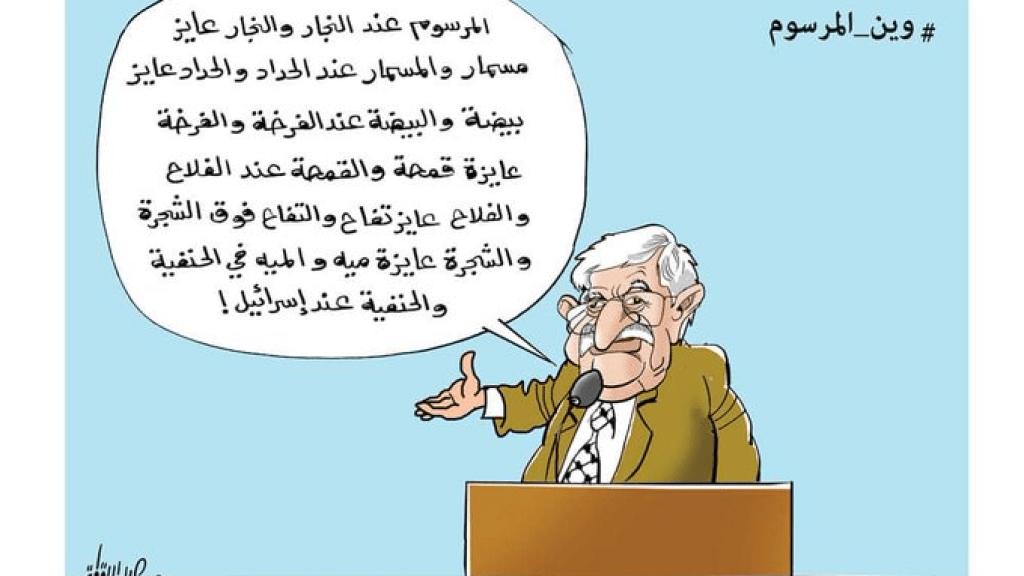 עבאס שוקל לרוץ ביחד עם חמאס בבחירות