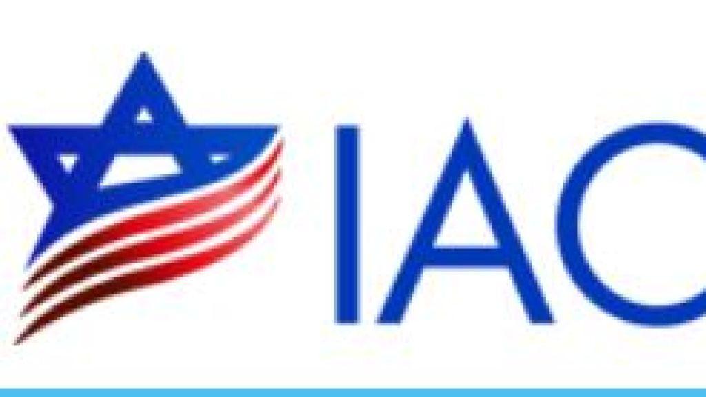 """היום: ד""""ר דורי גולד ב-IAC"""