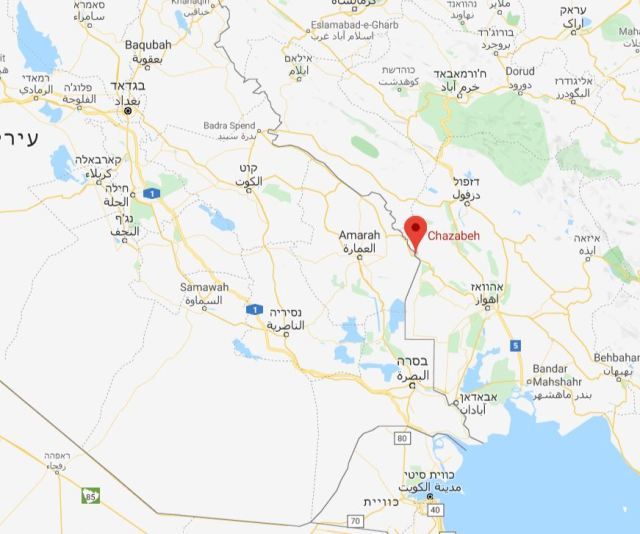 אזור מעבר הגבול בין איראן לעיראק