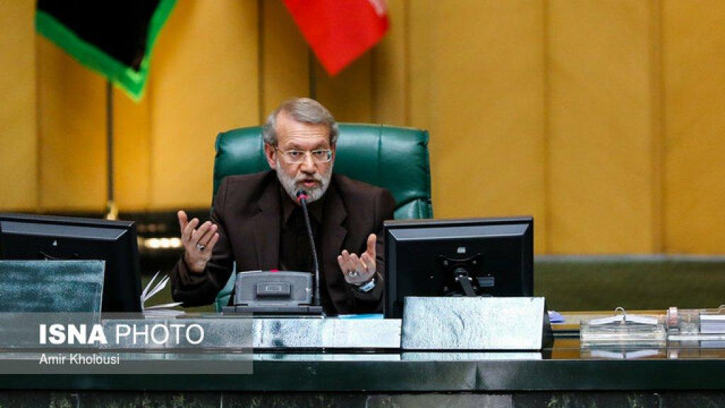 הפרלמנט האיראני אישר העברה של 200 מיליון אירו למאבק נגד ארה