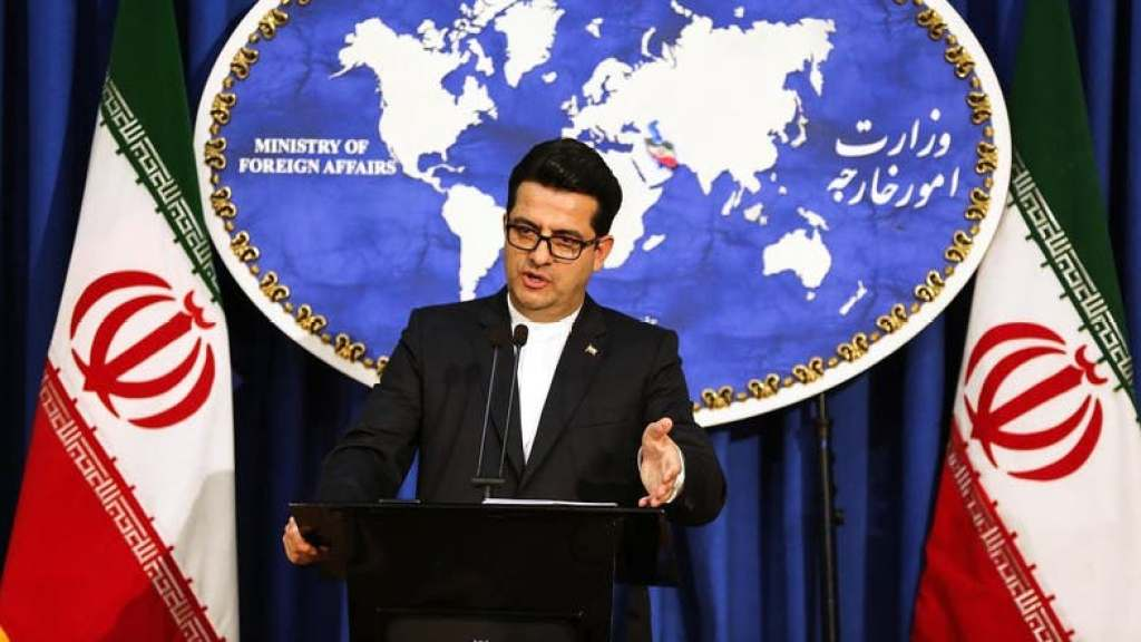 איראן: החלטה על הצעד החמישי בהסכם הגרעין – היום