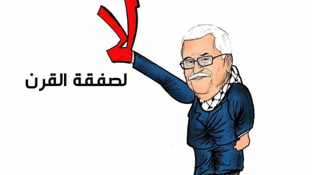 הפלסטינים ממשיכים להבהיר – אין מרחב למו