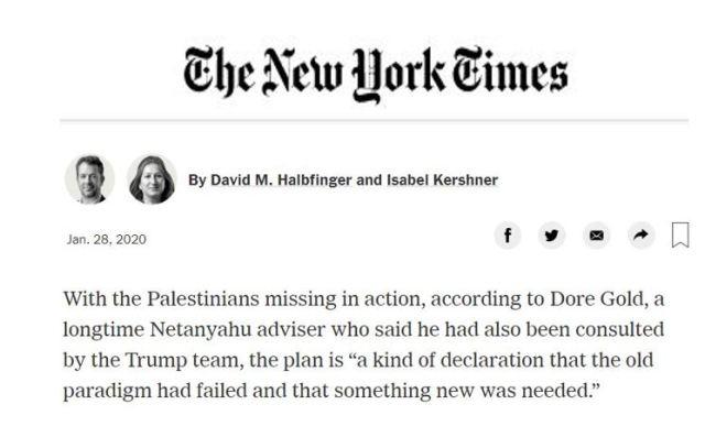 """מתוך אתר ה""""ניו יורק טיימס"""""""