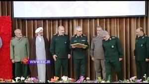 טקס מתן כתב המינוי למפקד וסגן המפקד של כוח הק'דס במשמרות המהפכה, התמונה: מועדון הכתבים הצעירים של רשות השידור האיראנית