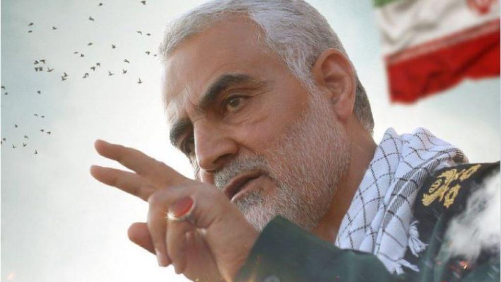 סולימאני: מהשהיד החי של המהפכה לשהיד המת של המהפכה - יום חדש במזרח התיכון