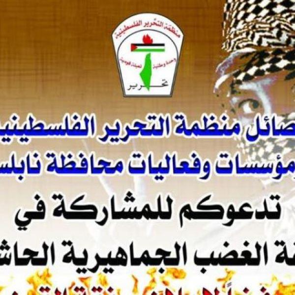 השלכות משפטיות של פרישה פלסטינית מהסכמי אוסלו על רקע תכנית השלום של הנשיא טראמפ