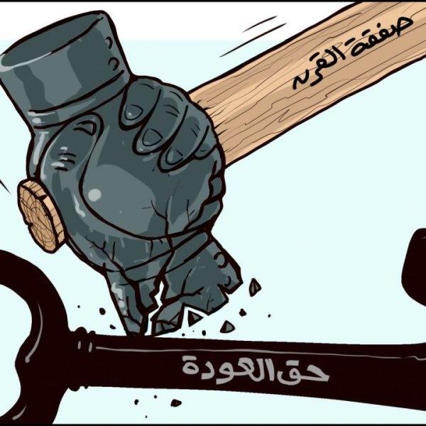 זמן להחלטה גורלית - הפלסטינים מרגישים כמו ב-1947