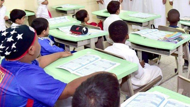 תכנית הלימודים בסעודיה: ה