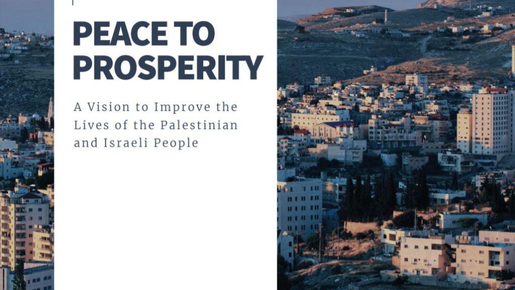 """""""עסקת המאה"""": הזדמנות אדירה לישראל"""