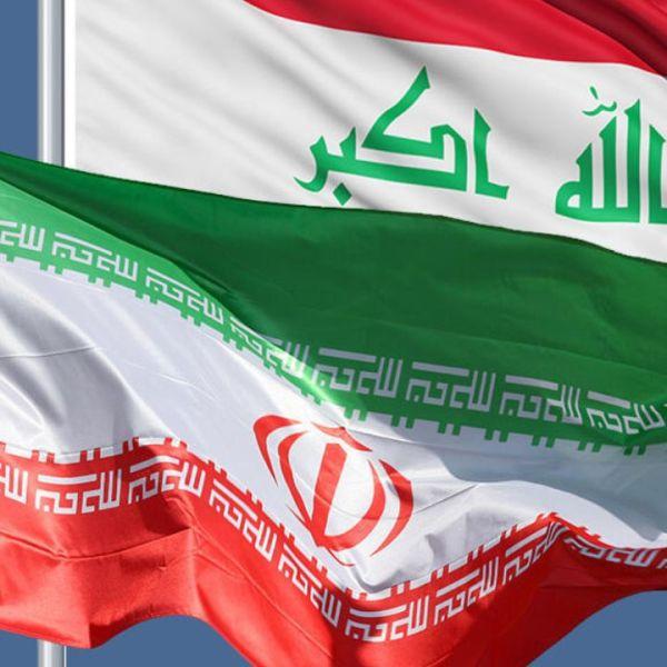 בין איראן לארה