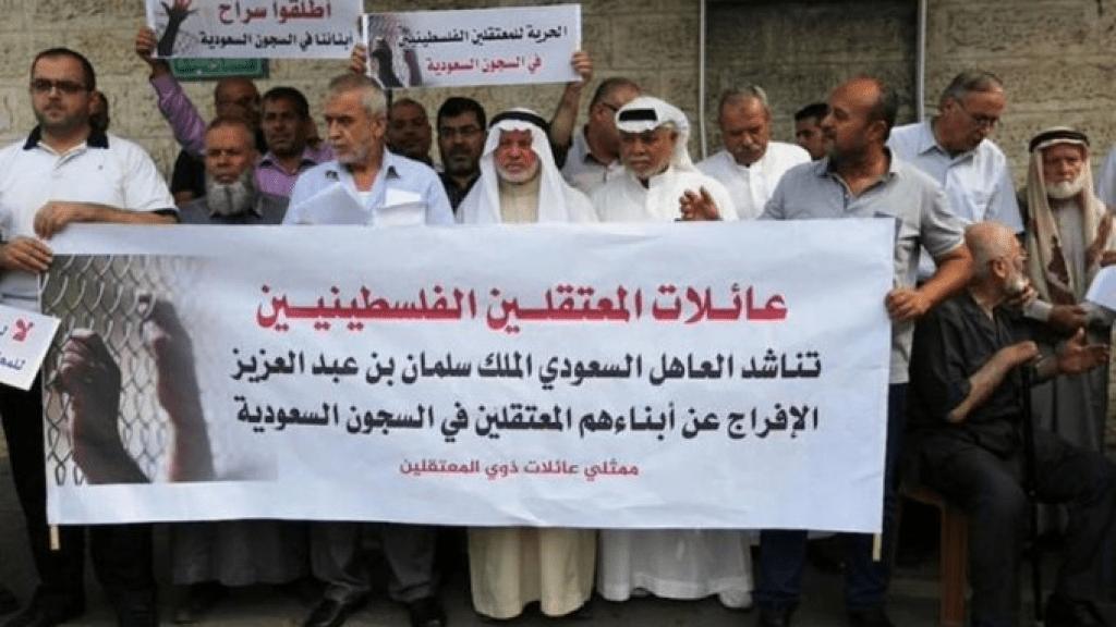 מאיראן ועד הח'ותים – חמאס נואש לשחרור אסיריו בסעודיה