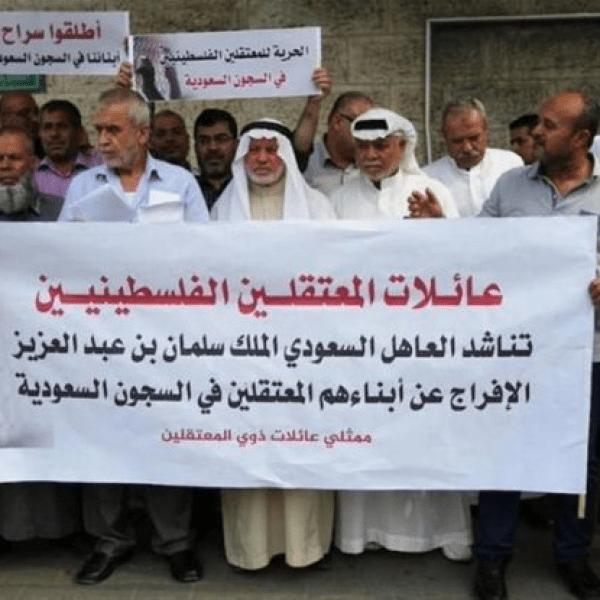 מאיראן ועד הח'ותים - חמאס נואש לשחרור אסיריו בסעודיה