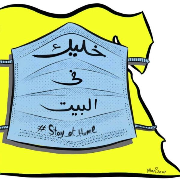 הפגיעה הכלכלית הקשה של הקורונה בכלכלת המזרח התיכון