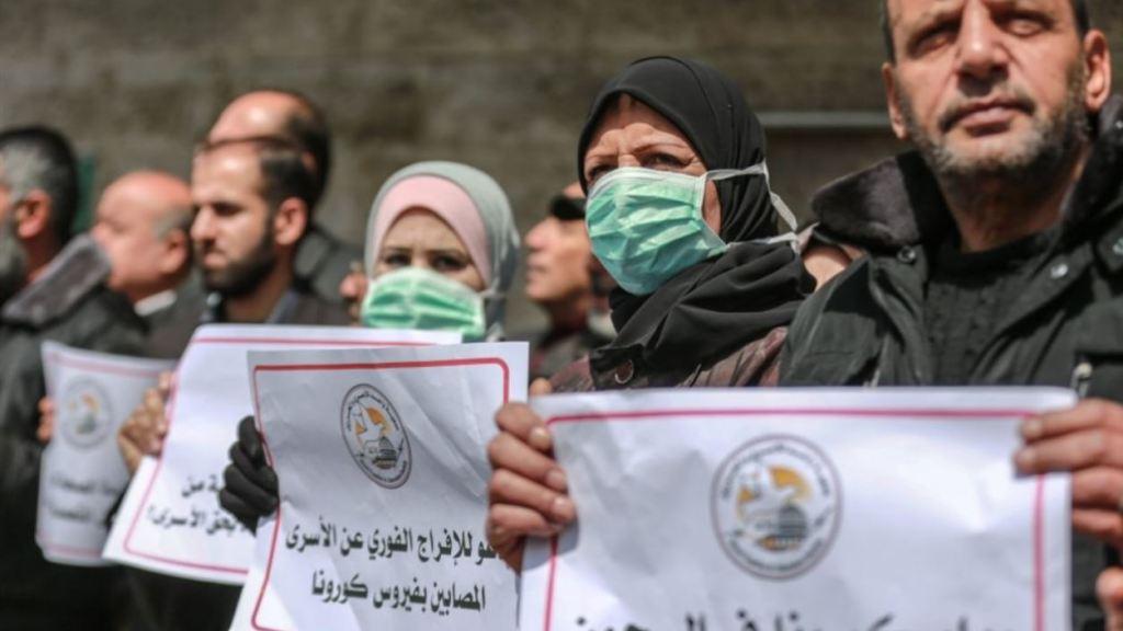 בחסות הקורונה: מאמץ פלסטיני לשחרר פעילי טרור